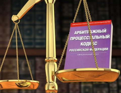 Доказательства соблюдения претензионного порядка урегулирования спора апк рф